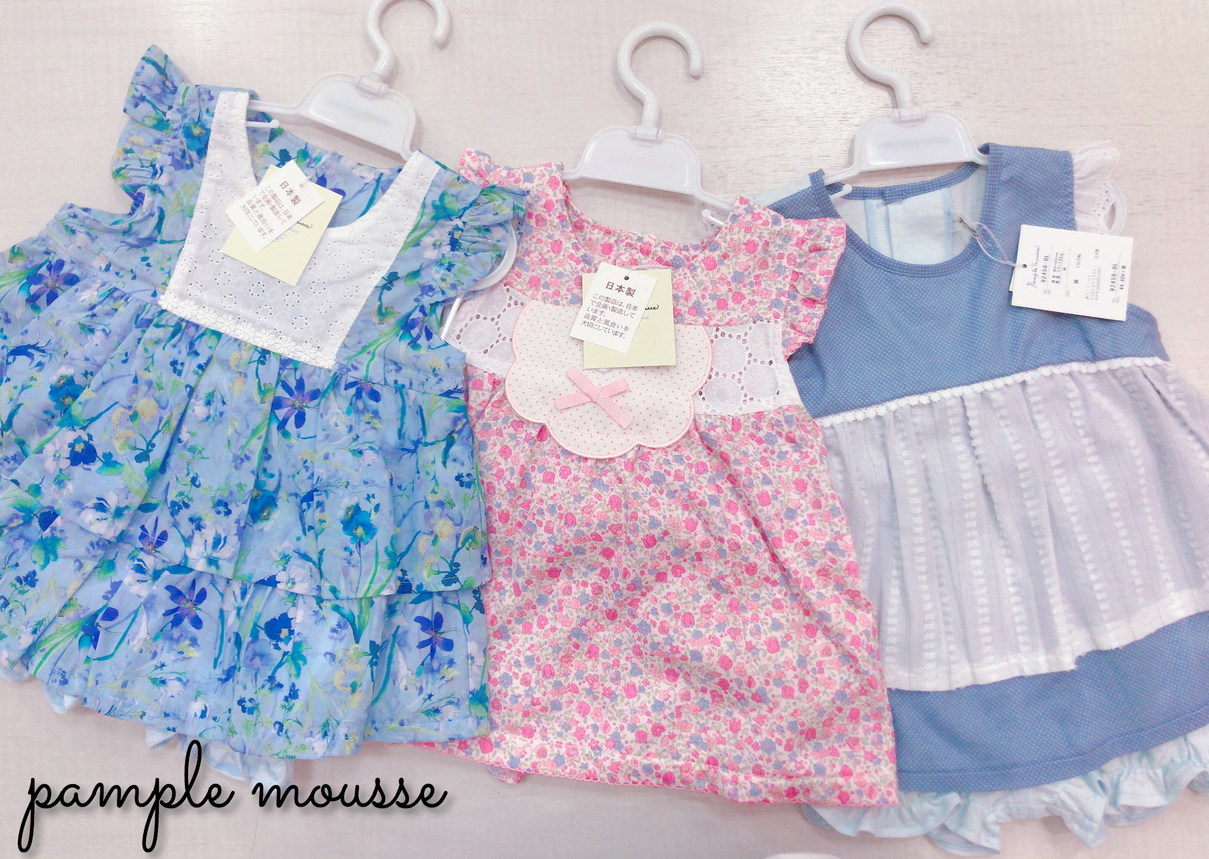 pample mousse特別入荷!!