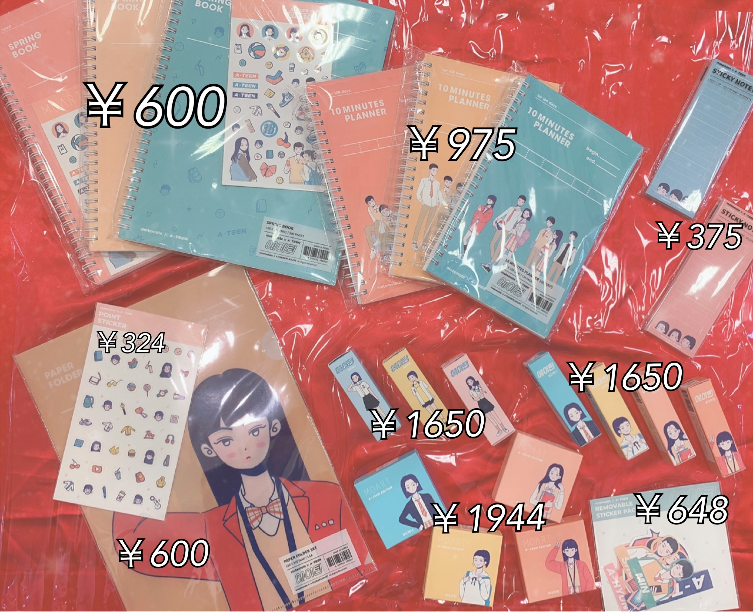♡♥♡A-TEENグッズ♡♡♥